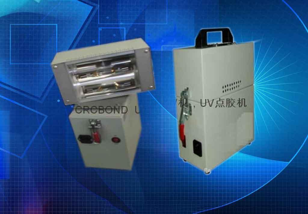 手持式UV固化机