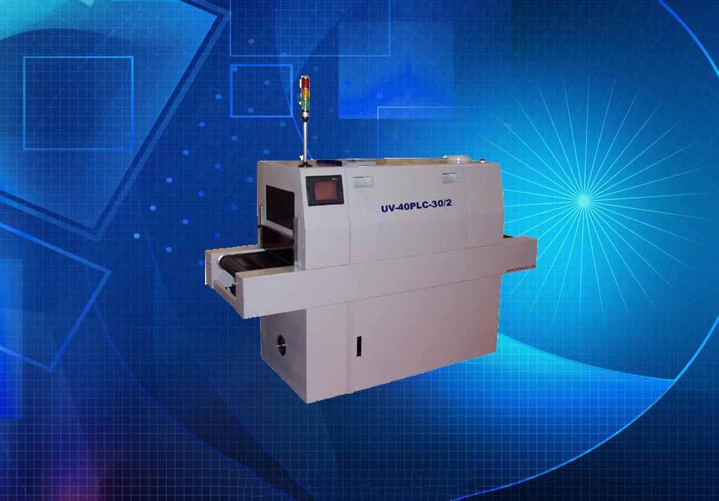 PLC电脑控制低温UV机
