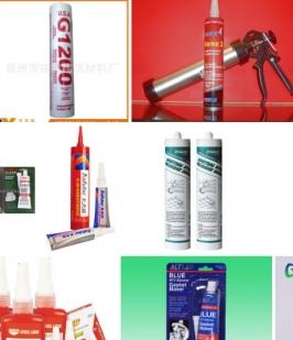 【UV胶】胶粘剂和密封胶概述