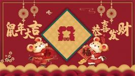 2020年苏州威格鲁/昆山日昌华欣放假通知 (图文)