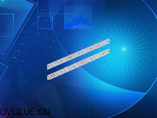 UV胶水用于LED灯条透镜和铝基板粘结