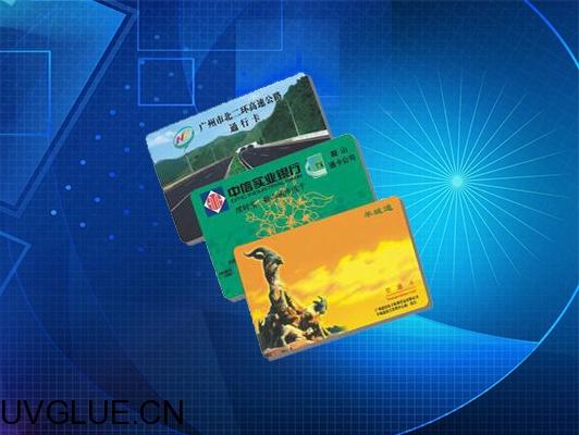 CRCBOND 195500智能IC卡封装保护UV无影胶水