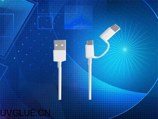 U-8700 USB Type-C接口防水密封固定UV无影