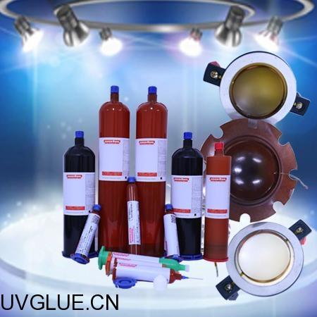 CRCBOND 环保UV胶