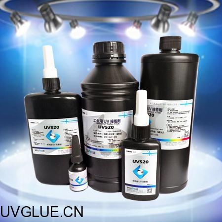 摄像头AA制程专用UV无影胶水
