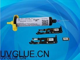 微型扬声器声学UV无影胶水