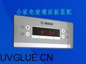 智能家电操作面板粘结防水UV无影胶水