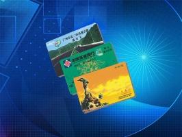 智能IC卡封装保护UV胶水