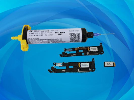 CRCBOND UV胶在喇叭模组天线模组的应用