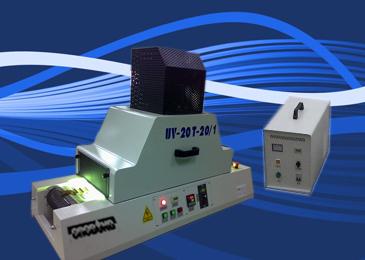 流水线UV炉(汞灯式)