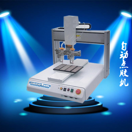 UV胶点胶机